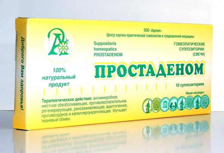 Применяется для лечения простатита